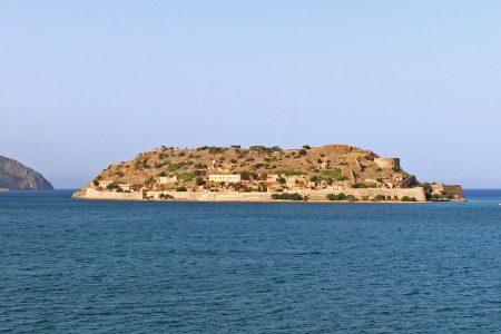 Sehenswürdigkeit Insel Spinalonga