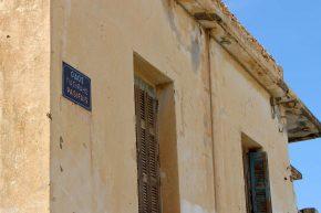 Straßenname mit griechischen Buchstaben aus dem Alphabet der griechischen Schrift